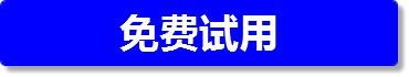 海韦力馒头改良剂,免费试用